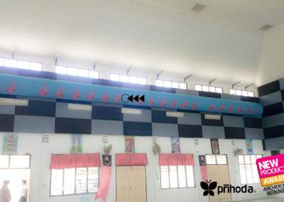 Dewan Sekolah